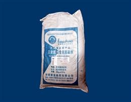 DL-106-07工业废水专用混凝剂