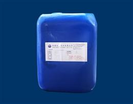 DL-328-06工业灭菌剂