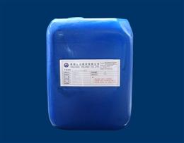 DL-328-01异噻唑啉酮杀菌灭藻剂