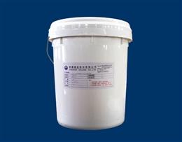 DL-328-10 反渗透专用杀菌剂